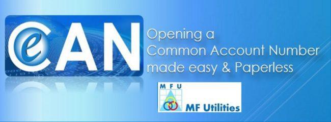 mf-utility-e-can