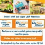 Do not buy ULIPs because equity mutual fund LTCG will be taxed!