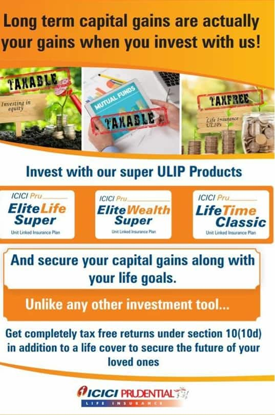 ULIPs tax free equity vs mutua funds taxable capital gain