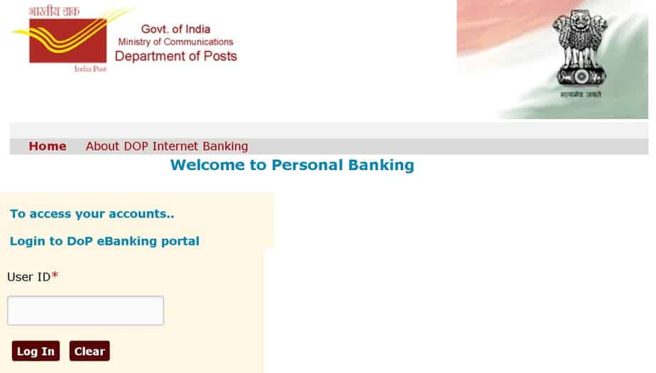 India Post Internet Banking (DOP) login page