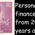 Forget Buffettisms/Mungerisms: try these 2000 year old personal finance tips!