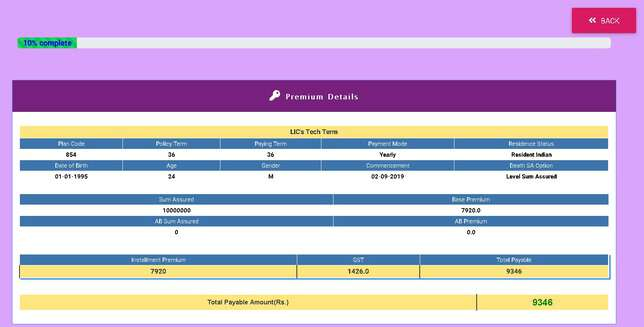 LICs Tech Term How to buy online step six check premium details