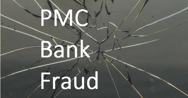 PMC Bank Fraud: Lessons from Sanjay Gulati's story